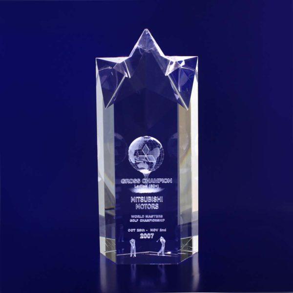 star trophy 3d laser engraved 200mm